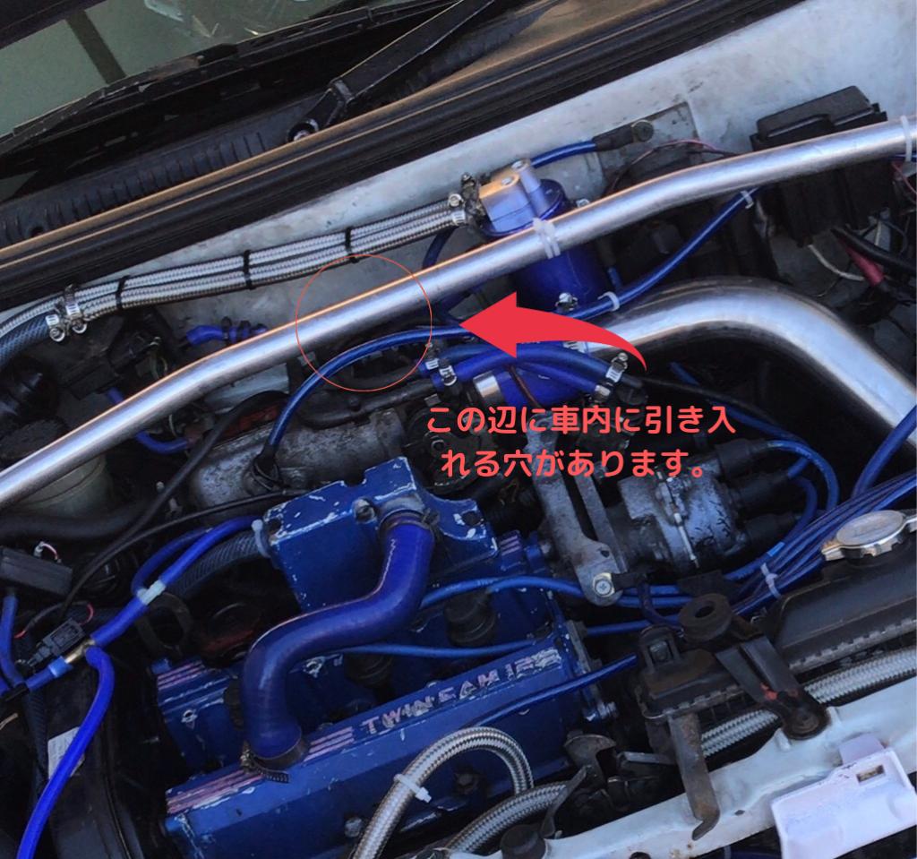 画像に alt 属性が指定されていません。ファイル名: この辺に車内に引き入れる穴があります。-1024x959.png