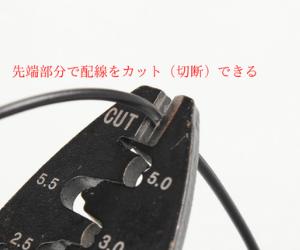 画像に alt 属性が指定されていません。ファイル名: サイズに合わせてギザギザの部分で被膜を剥く-9.png
