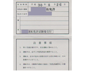 画像に alt 属性が指定されていません。ファイル名: 名称未設定のデザイン-2021-09-14T020003.804.png